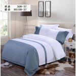 Combed Cotton 300TC Yan Dyed 8010N Bedding Set