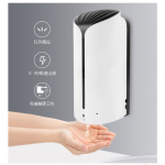 1200ml Wall Mounted Motion Sensor Soap Dispenser