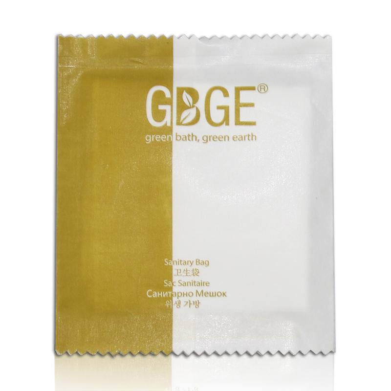 GBGE Budget Sanitary bag 2000pcs pack