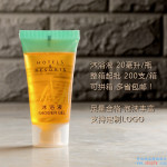 Wholesale 20ml Hotel Shampoo Customized Hotel Shower Gel