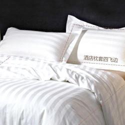 100 Percent Cotton 60sx40s 3cm Stripe Duvet Cover