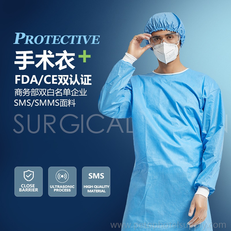 Disposable Surgical Isolation Gown