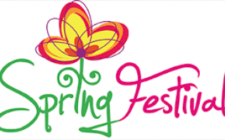 Announcement: Spring Festival Holiday Advancing Stock